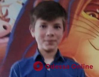 Под Одессой пропал подросток