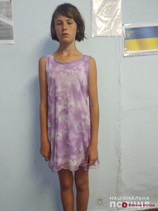 В Одессе разыскали пропавшую неделю назад 13-летнюю девочку