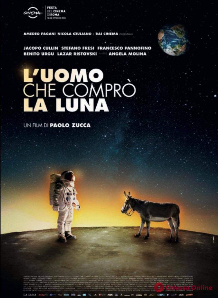 ОМКФ-2019: Паоло Дзукка поведал о стереотипах Сардинии в своем фильме