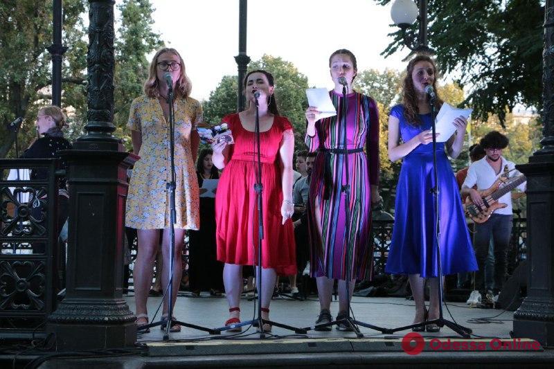 Одесса: в Горсаду сыграли мультикультурный концерт (фоторепортаж)