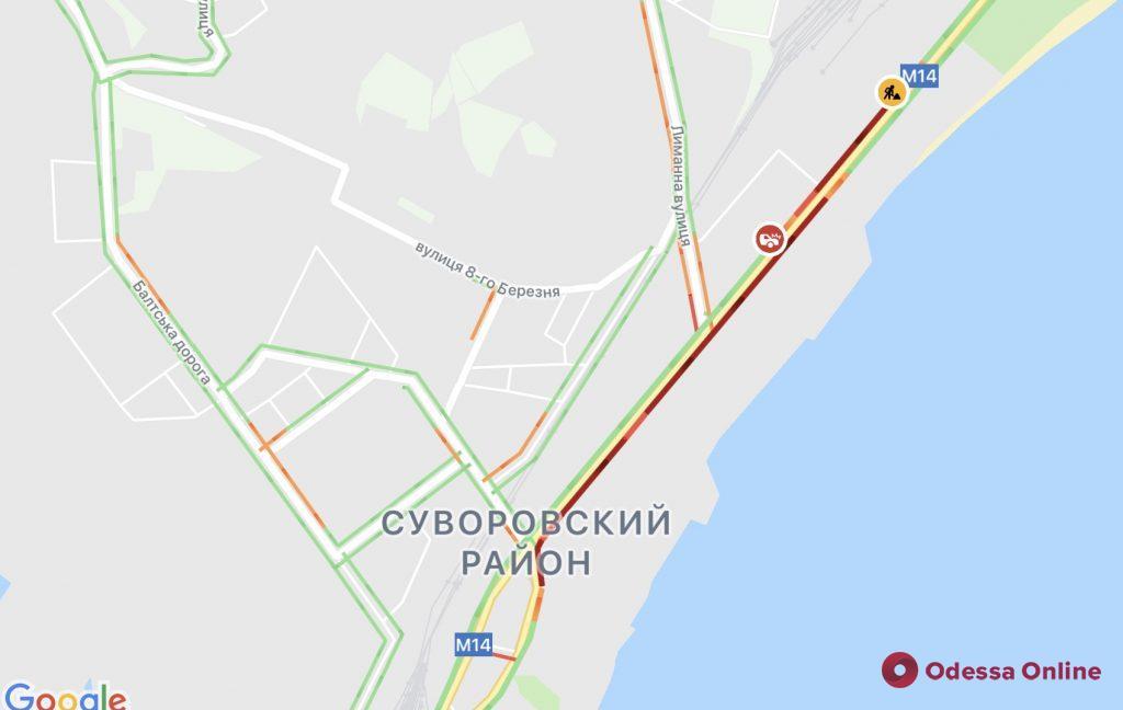 Движение в сторону поселка Котовского парализовано из-за ДТП (обновлено)