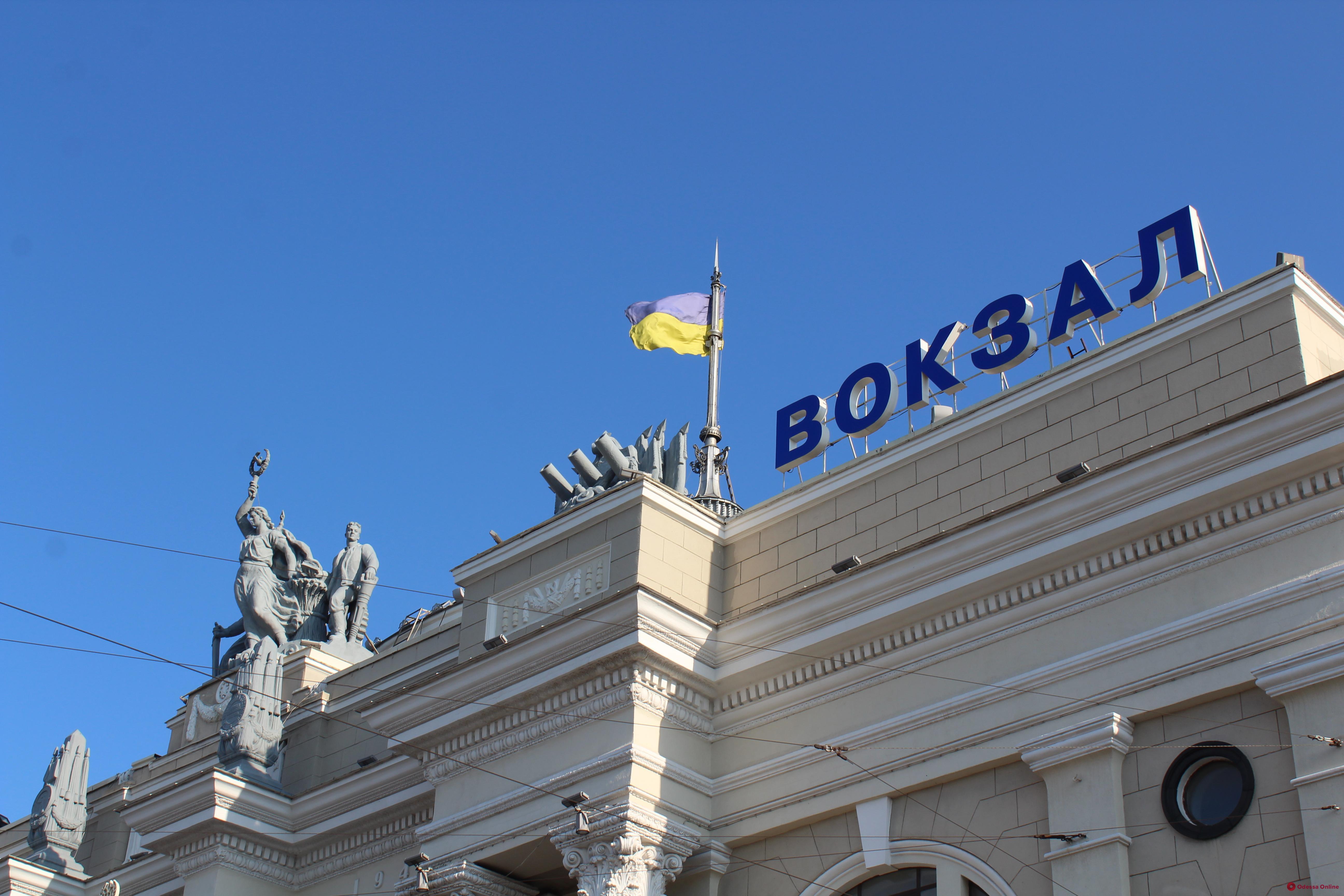 На железнодорожном вокзале в Одессе появился зал ожидания для военнослужащих
