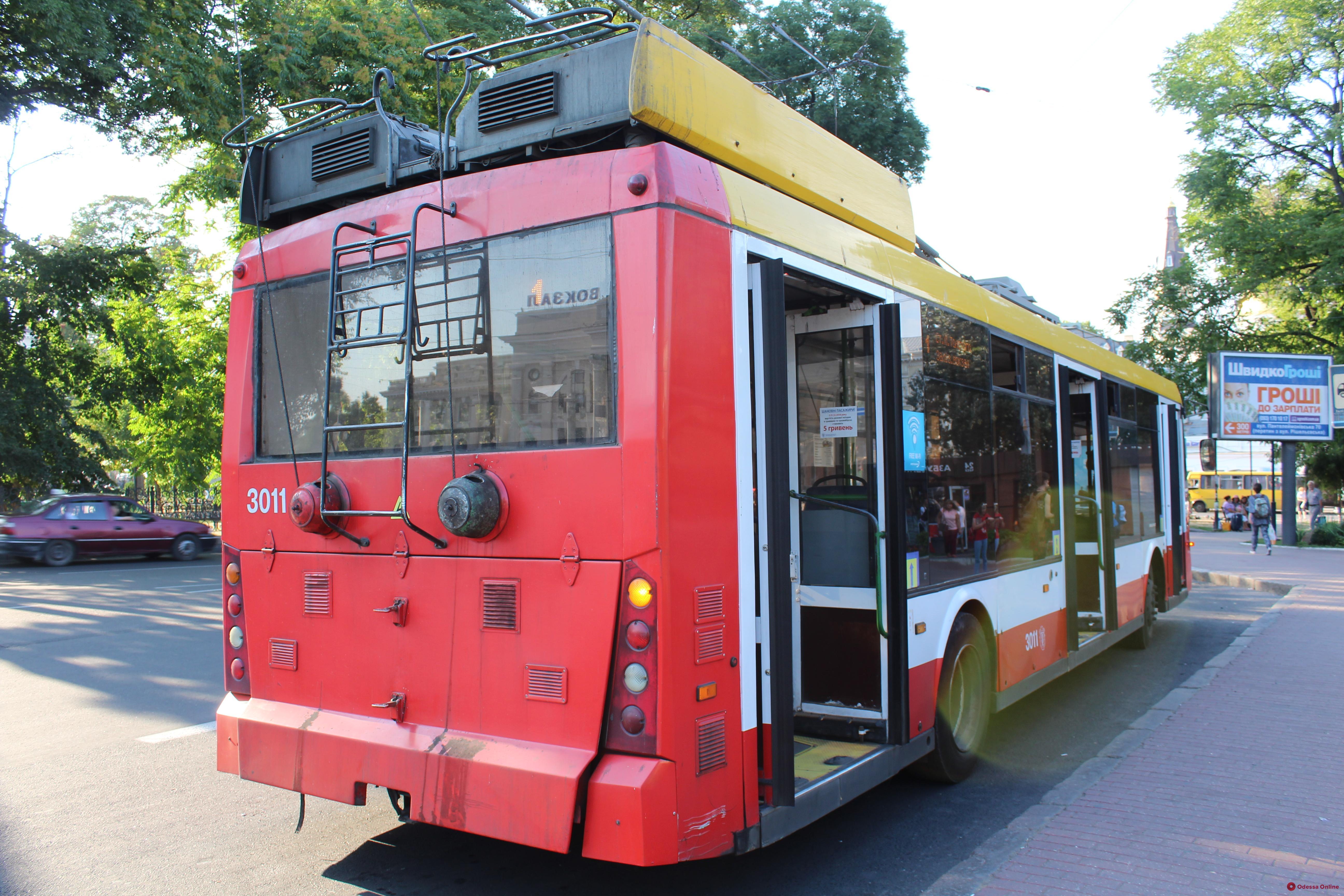 Три троллейбуса не ходят из-за перекрытия улицы Академика Королева