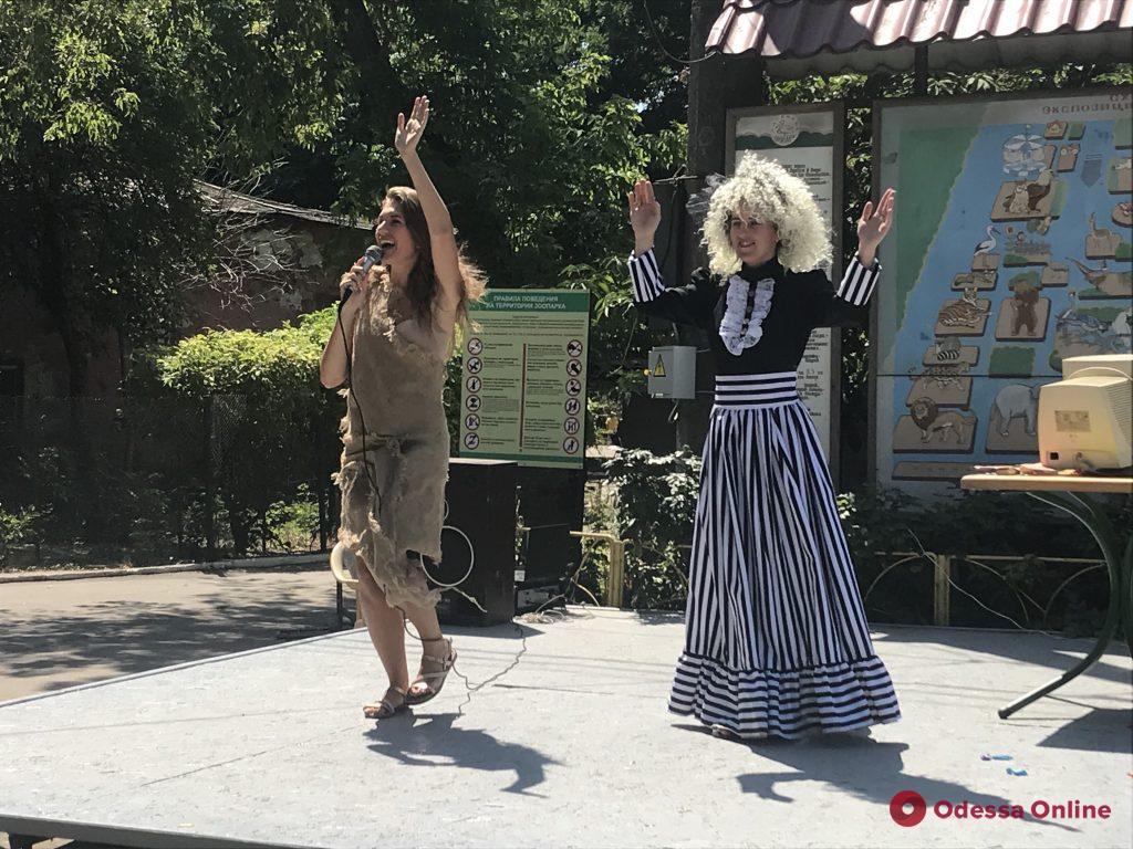 В Одесском зоопарке детям поведали об исчезнувших животных