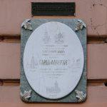 """Нет равных по количеству скульптур: одесский """"Пассаж"""" отмечает 120-летие (фоторепортаж)"""