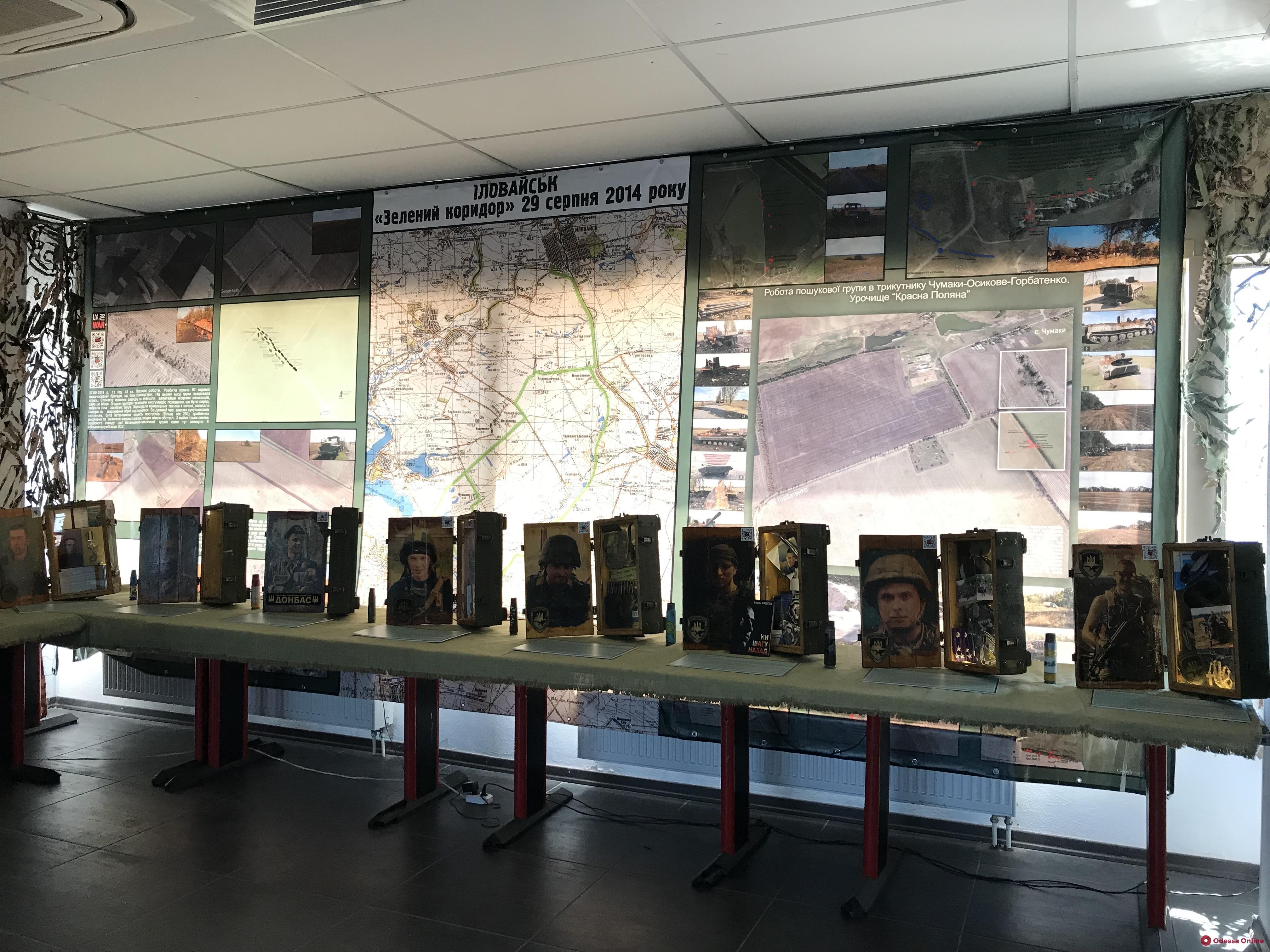 В Одессе открылась выставка, посвященная боевым действиям на востоке Украины