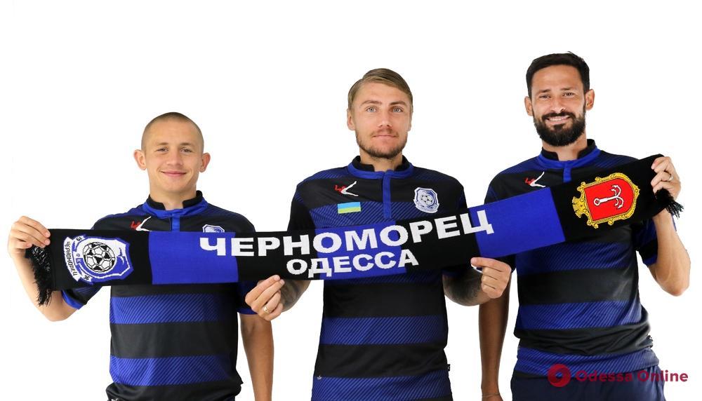 Одесский «Черноморец» подписал уже пятерых новичков