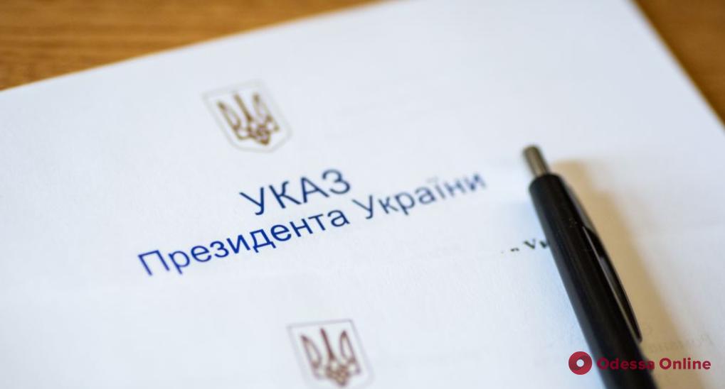 Тренер и трое паралимпийцев из Одесской области получат президентские стипендии