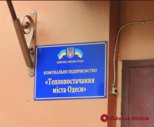 Одесским тепловикам обещают полностью выплатить долги по зарплате (видео)
