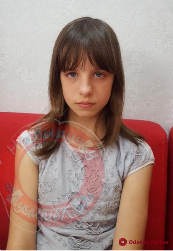 В Одессе разыскали пропавшую 11-летнюю девочку
