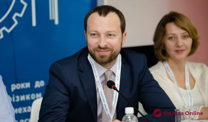 Кабмин назначил нового и.о. руководителя ГФС