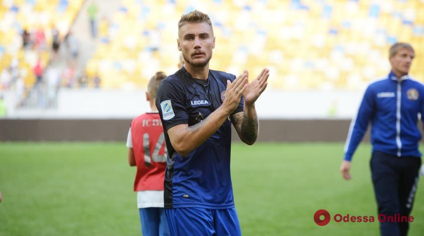«Черноморец» подписал контракты с четырьмя ветеранами украинского футбола
