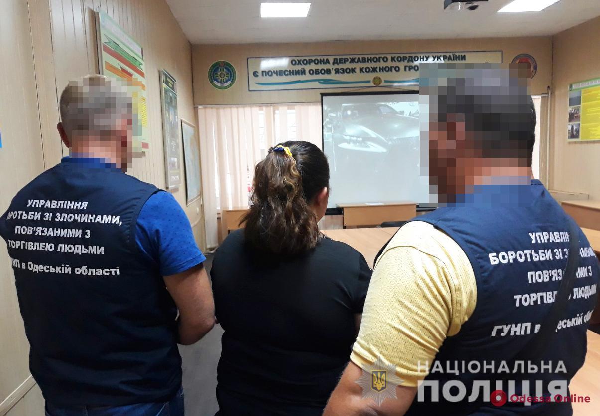 Вербовала девушек в сексуальное рабство: в Одессе задержали торговку людьми