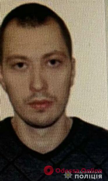 В Одессе разыскивают двух опасных преступников (фото)