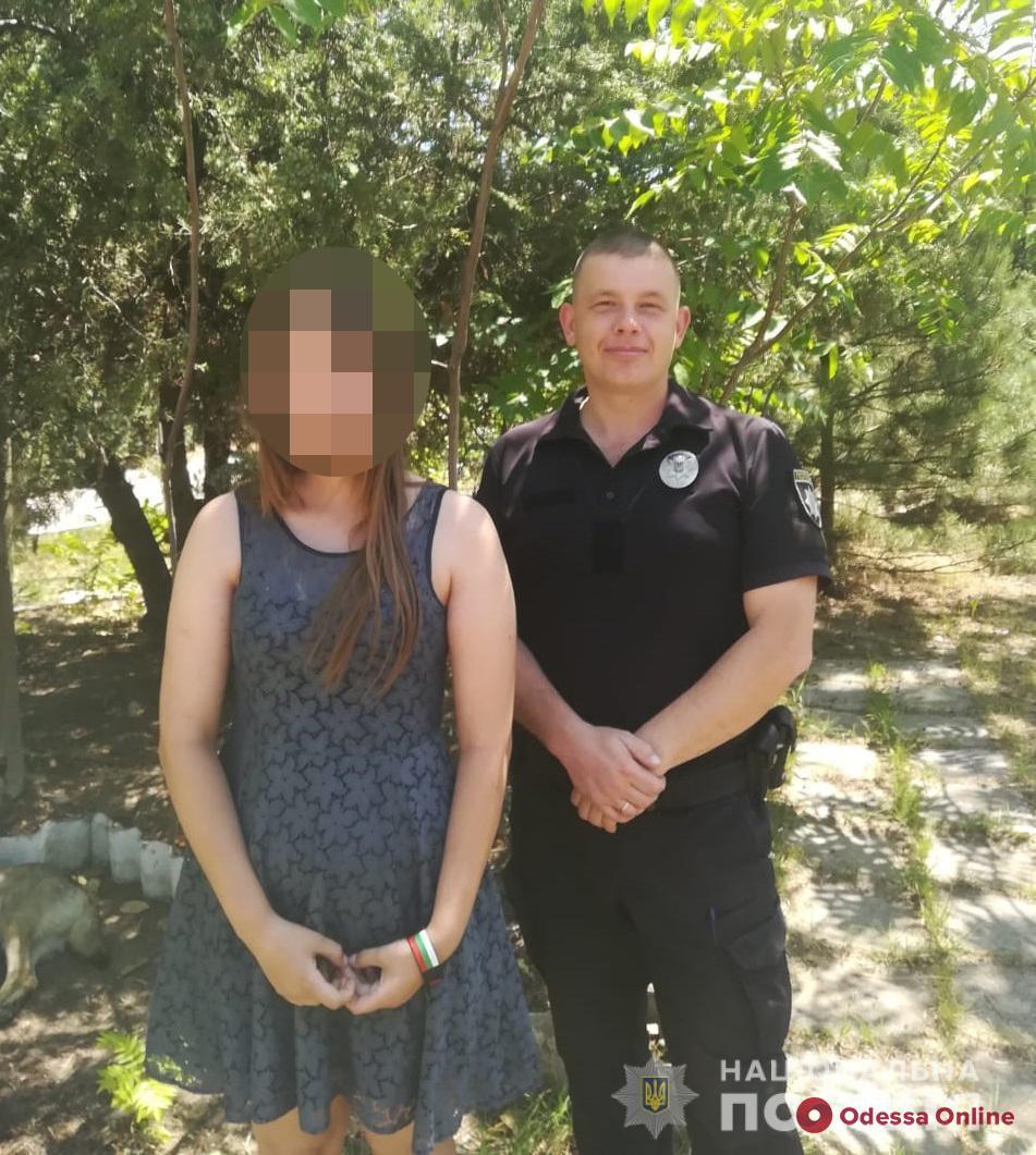 Одесская область: пропавшую девушку разыскали на базе отдыха