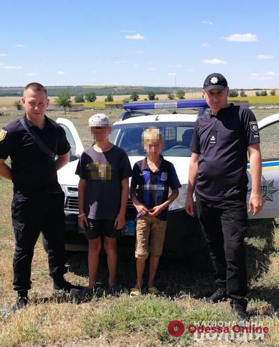 Одесская область: полицейские вернули домой двух мальчиков