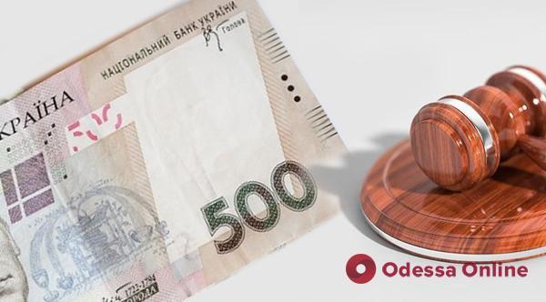 Одессит погасил миллионный долг по алиментам после ареста имущества