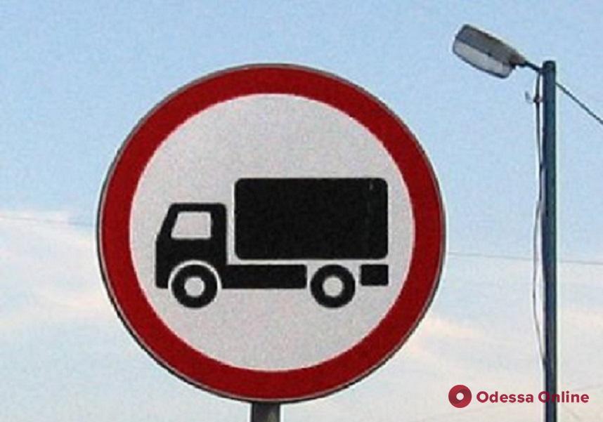 После протестов на Балтской дороге исчезли знаки о запрете проезда большегрузов