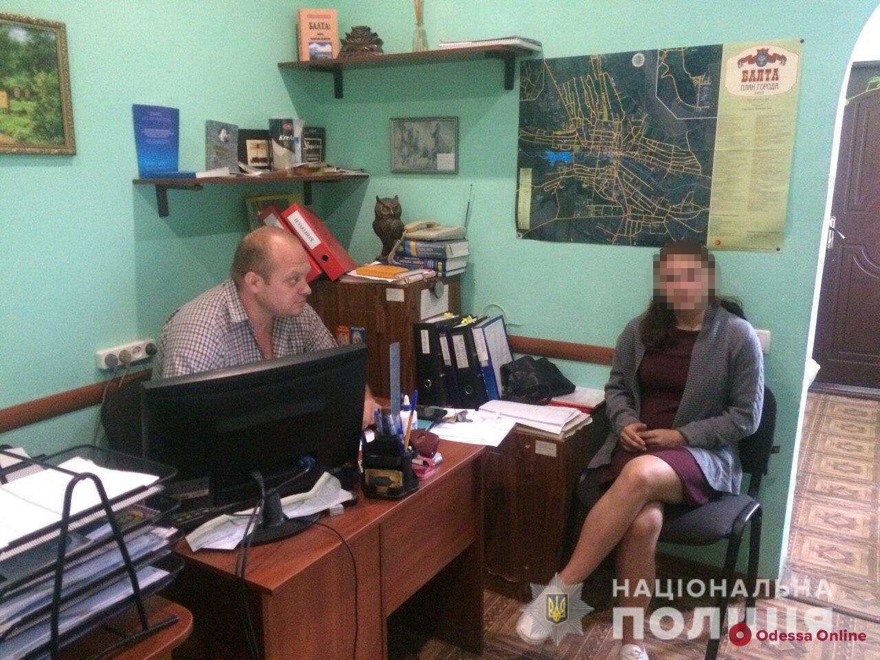 В Одесской области нашли 14-летнюю беглянку-путешественницу