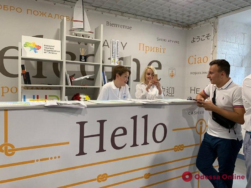 Коворкинг, лекторий и сувениры: в Одессе открылся туристический центр