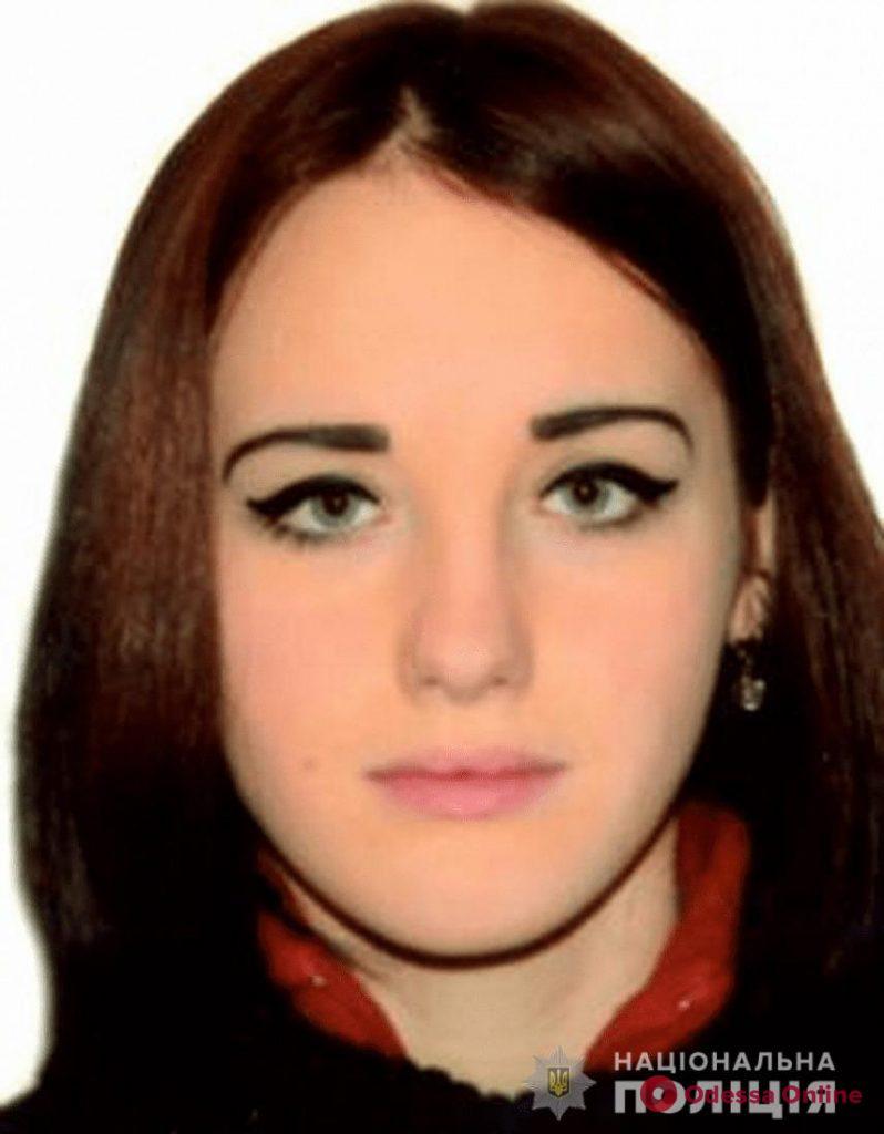 В Одессе разыскивают пропавшую 17-летнюю белоруску