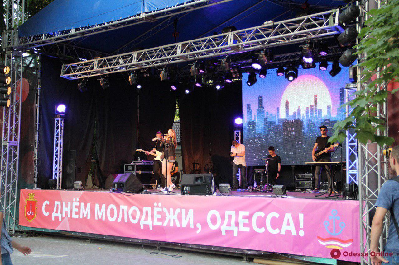 В Летнем театре одесситы отпраздновали День молодежи