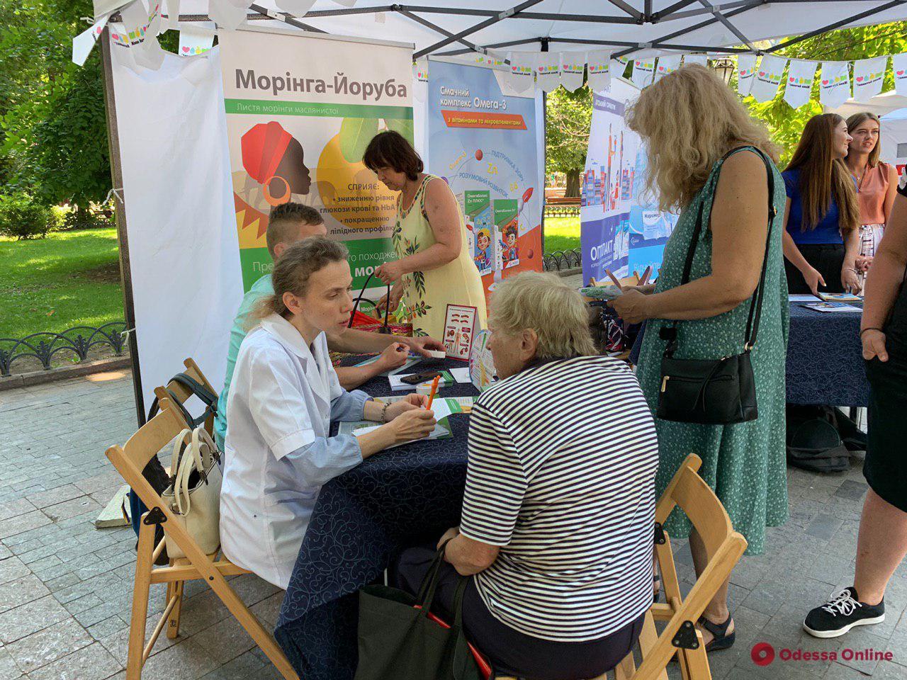 В Одессе прошел фестиваль здоровья «Живи активно!»
