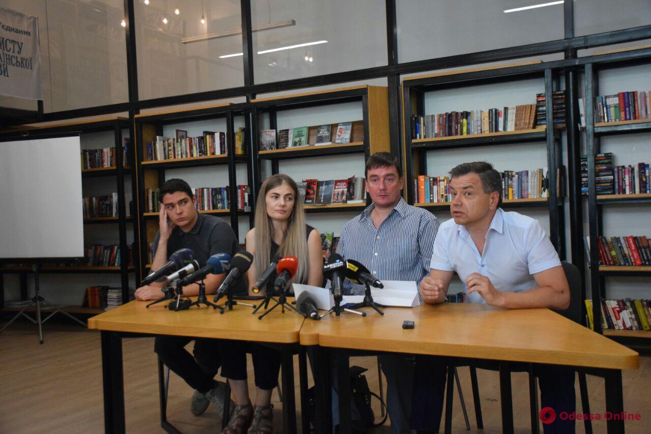 Одесская патрульная, обвинившая руководство в давлении, больше не планирует работать в полиции