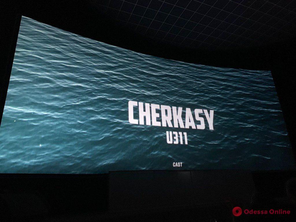 ОМКФ-2019: украинский режиссер показал в фильме историю героического экипажа «Черкасс»