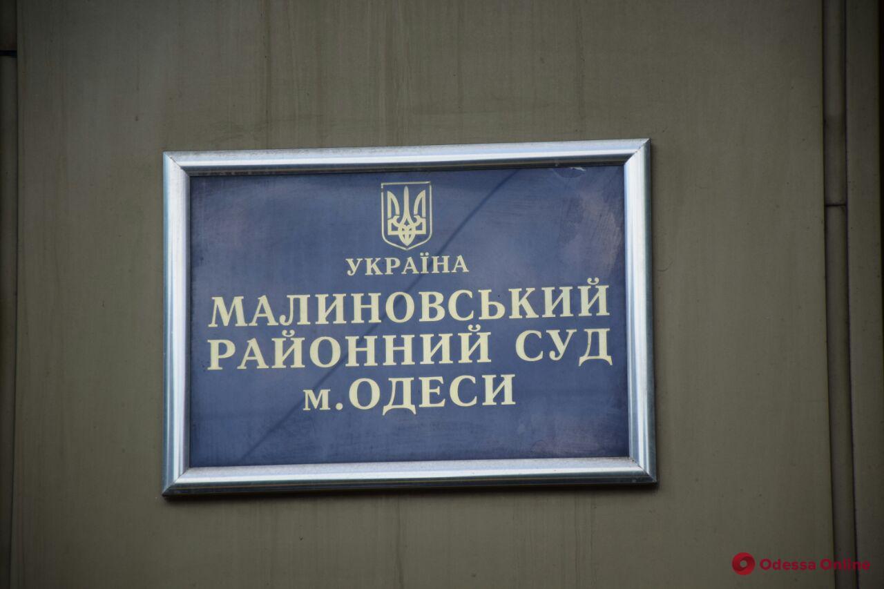 Судебное заседание по делу воспитательниц «Свитанка» проходит в закрытом режиме (обновлено)