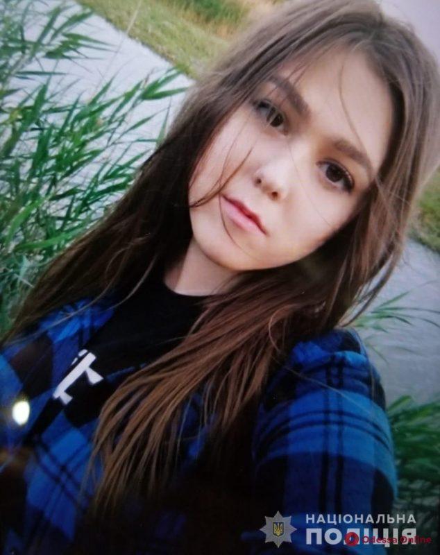 Уехала на работу и пропала: в Одесской области разыскивают 18-летнюю девушку