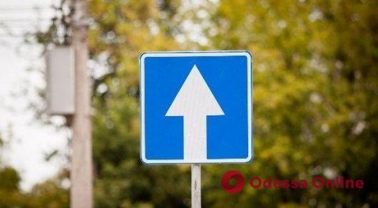 Водителям на заметку: улица Тенистая станет односторонней