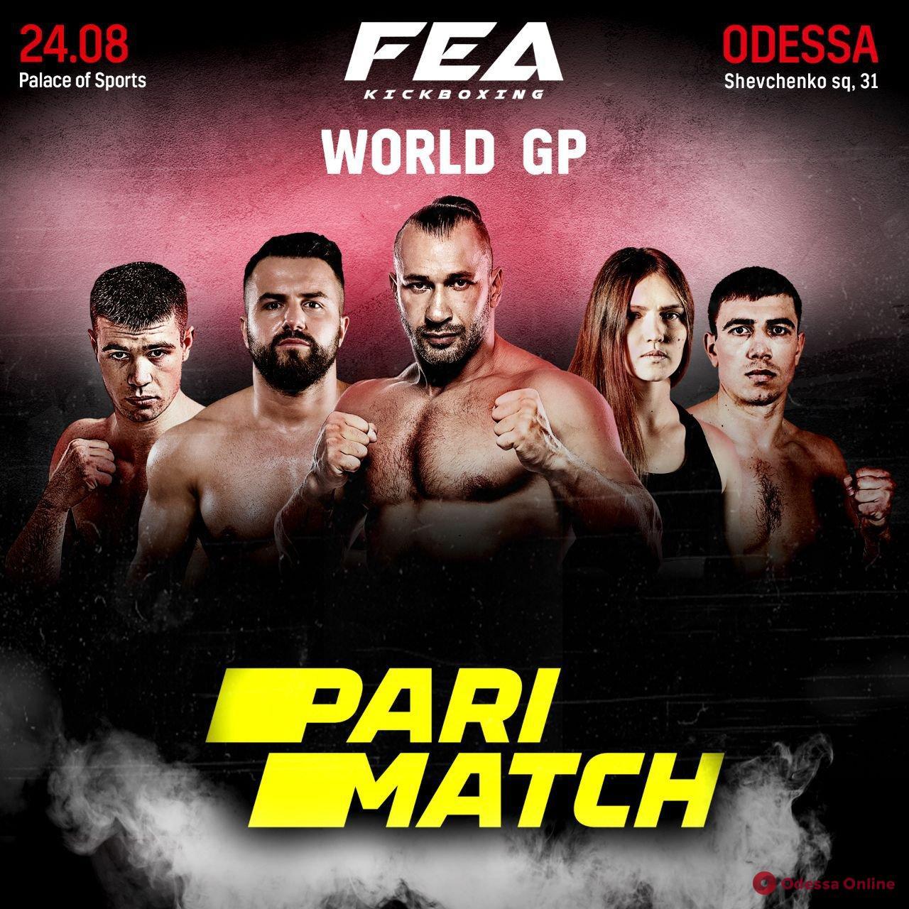 Одесса примет первый в Украине крупный турнир по профессиональному кикбоксингу