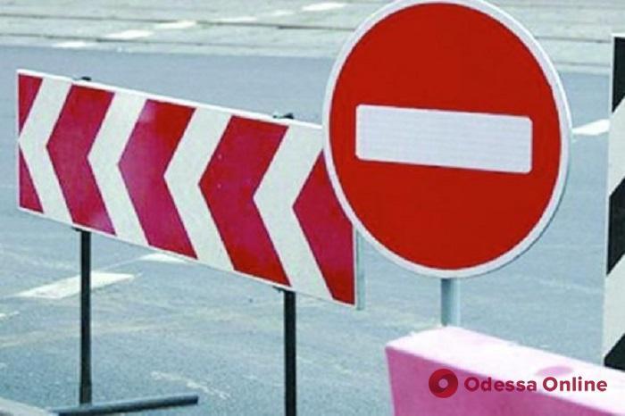В Одессе на две недели перекроют улицу на Пересыпи