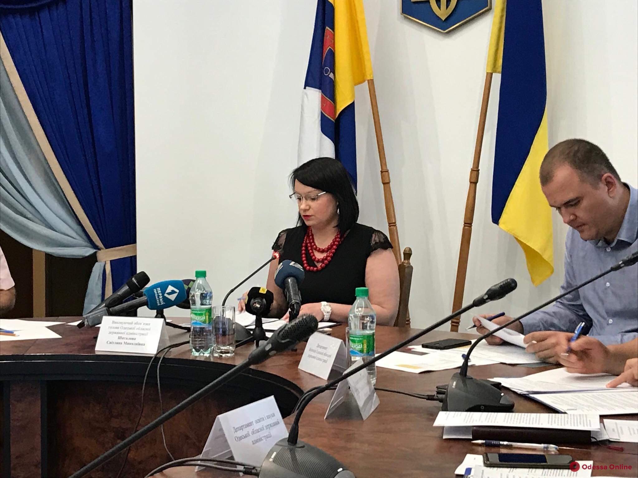 Все учебные заведения Одесской области оборудуют пожарной сигнализацией