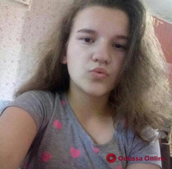 Полиция разыскивает 14-летнюю одесситку