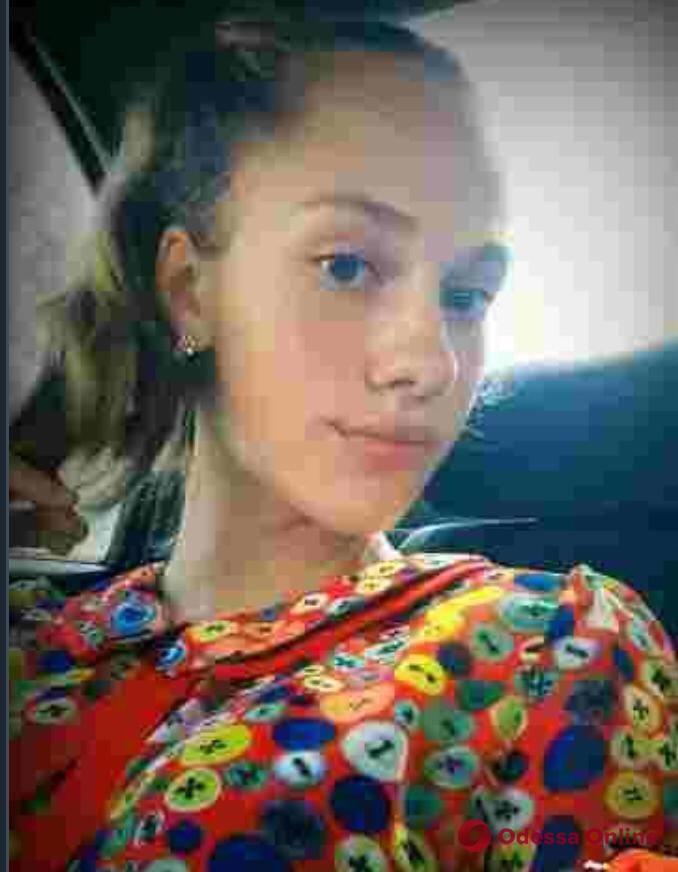 В Одессе пропала 16-летняя девушка