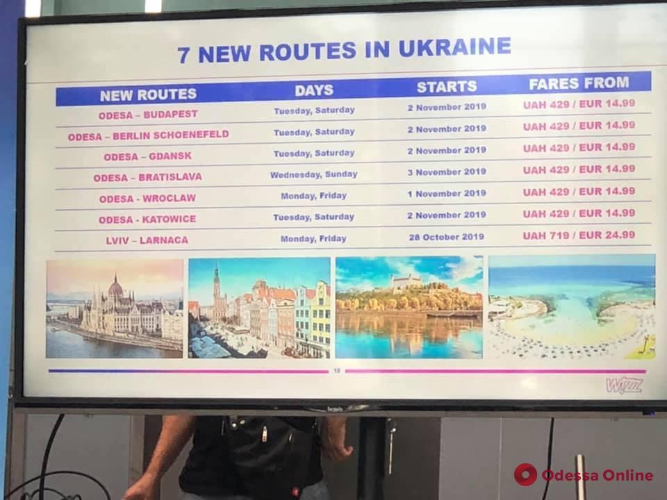 Wizz Air анонсировал запуск шести маршрутов из Одессы