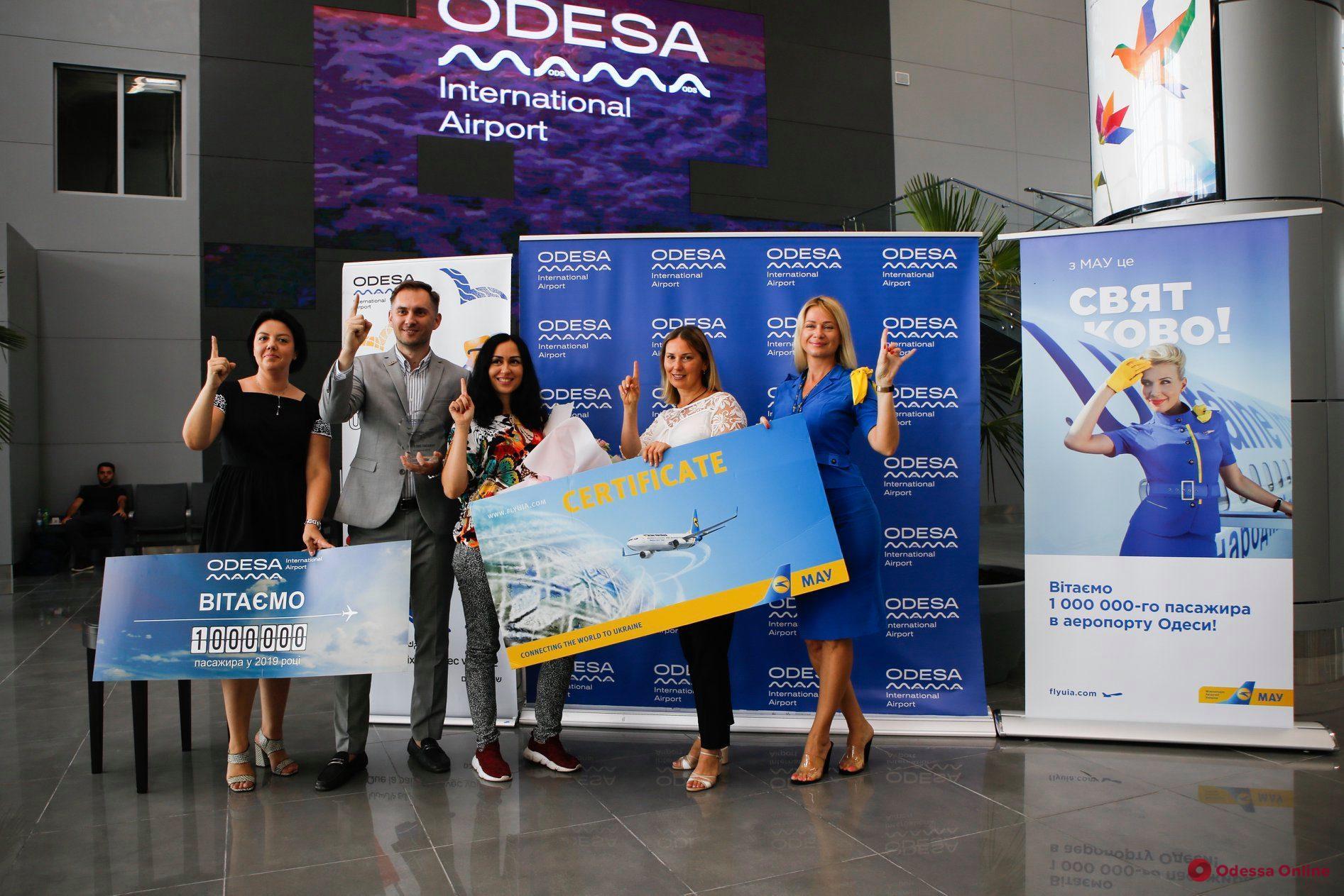 Одесский аэропорт обслужил миллионного пассажира