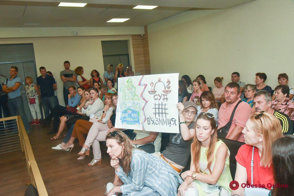 Дело о строительстве в Аркадии жилого комплекса с детским садом: активисты запугивают судью