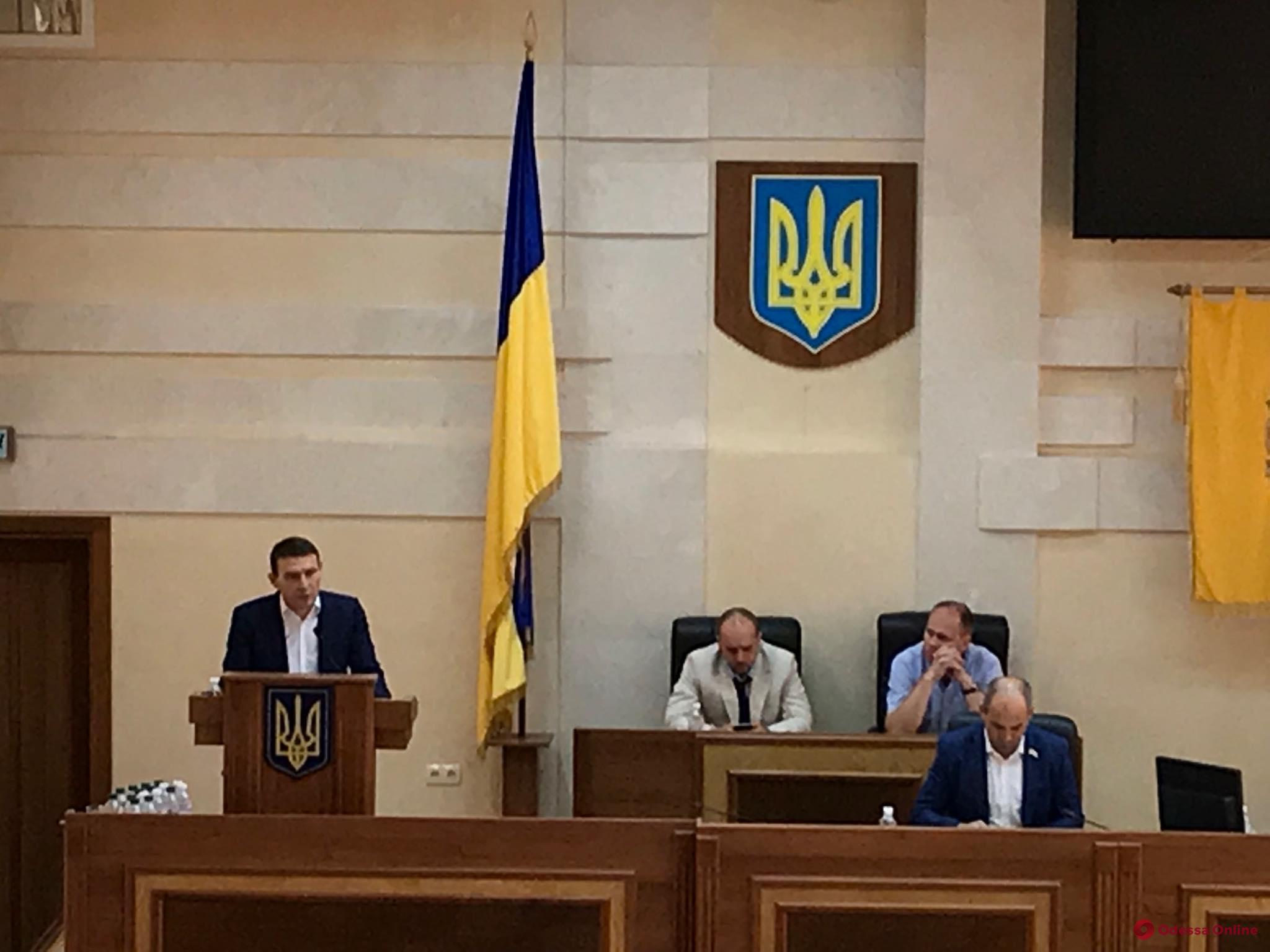 Главой Одесского облсовета стал Сергей Паращенко