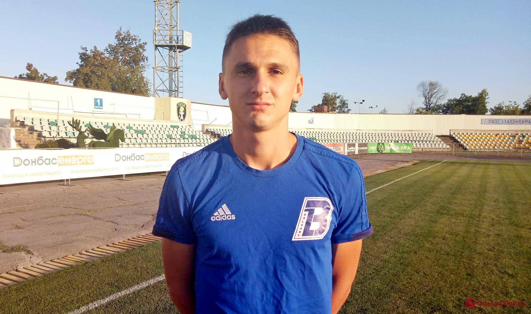 Зарянские «Балканы» пополнили свои ряды футболистом из Премьер-лиги