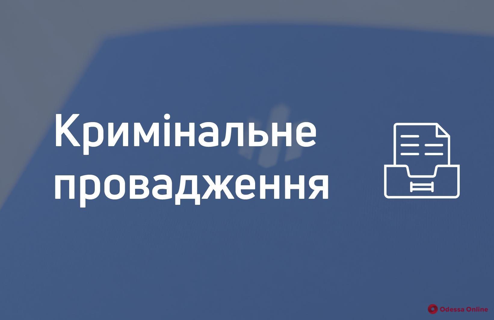 ГБР провело обыски в Одесском облсовете и Измаильский горсовете
