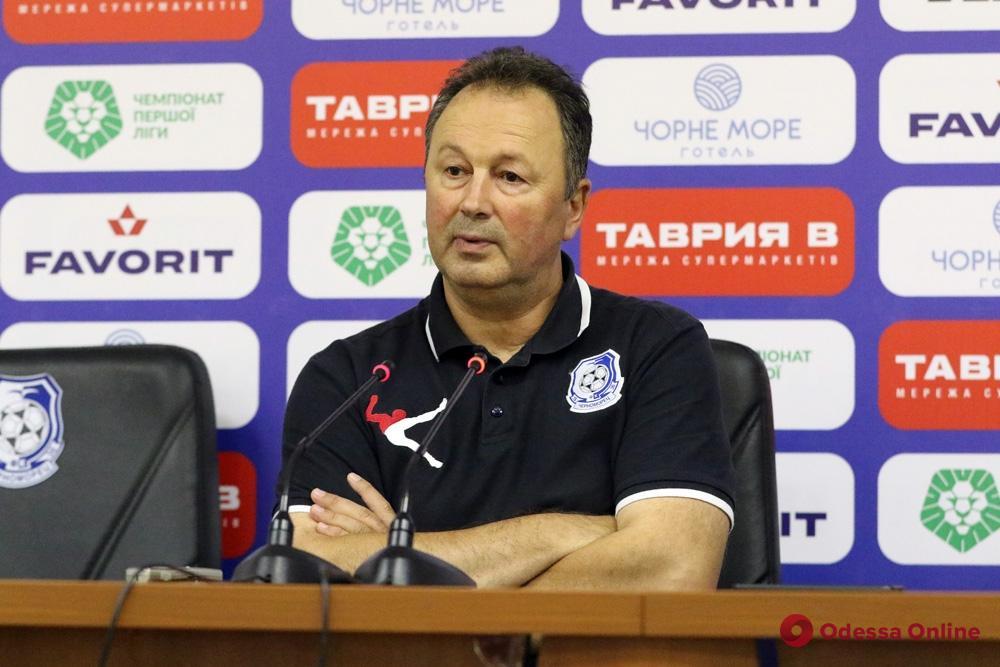 Дождались: тренер «Черноморца» подал в отставку