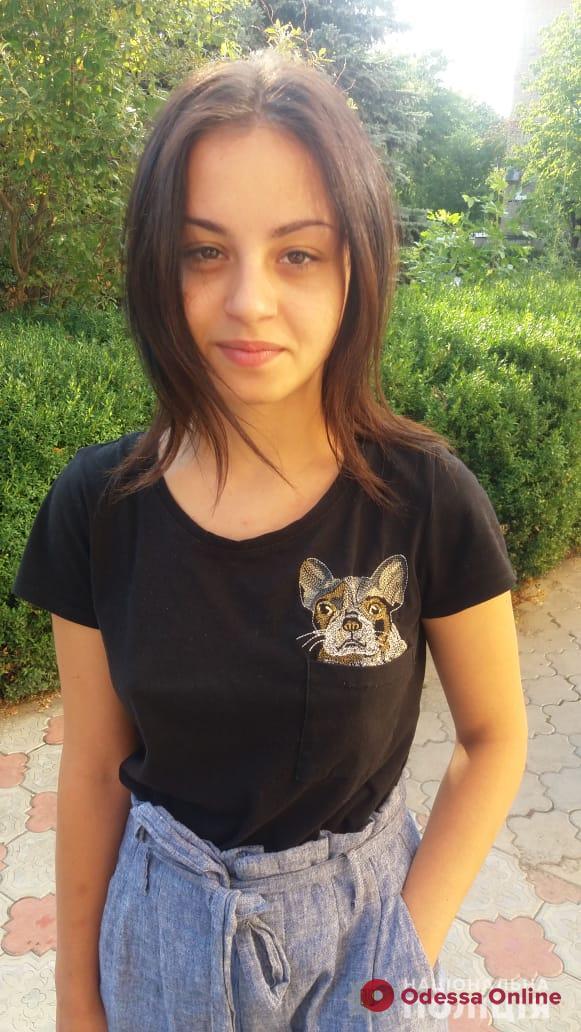 В Измаиле ищут 16-летнюю девушку