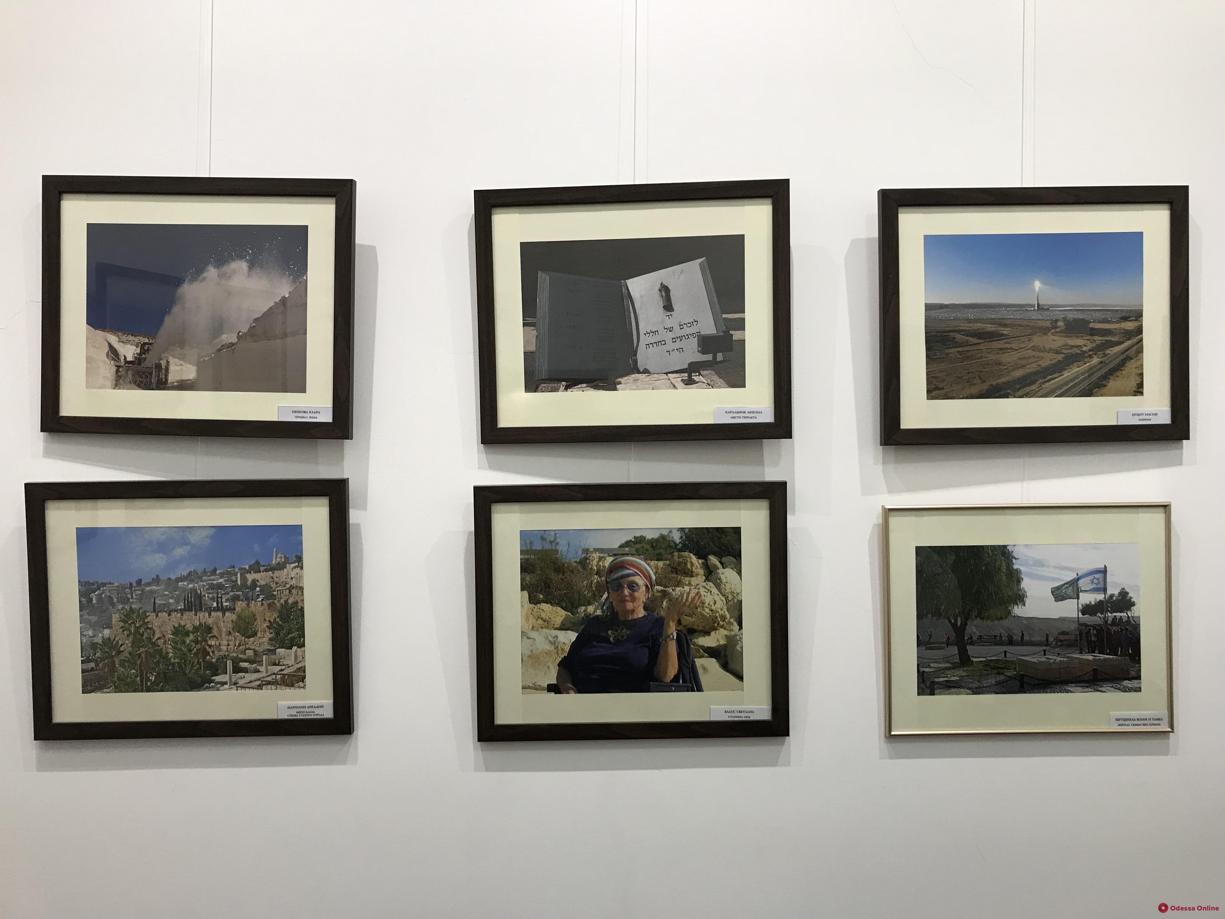 В Одессе открылась международная фотовыставка «Добрососедство»