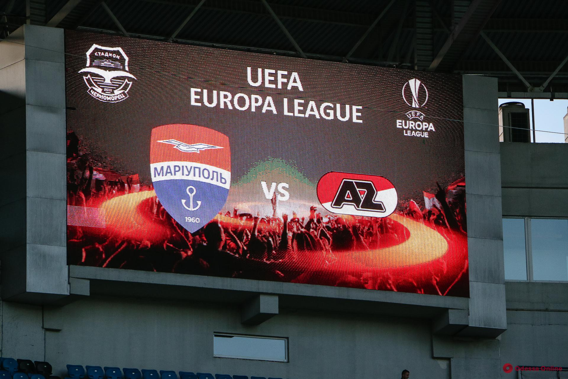 Лига Европы в Одессе: фотоотчет о матче ФК «Мариуполь» – АЗ Алкмаар