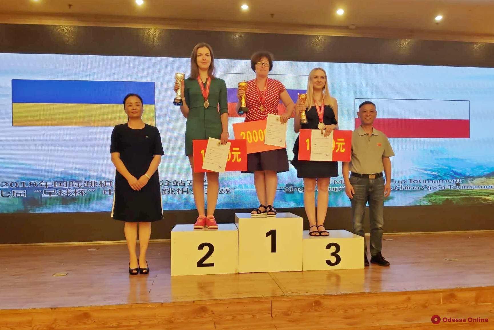Шашки: титулованная одесситка завоевала медаль этапа Кубка мира