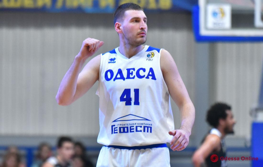 Баскетбол: «Одесса» продлила соглашение с украинским центровым