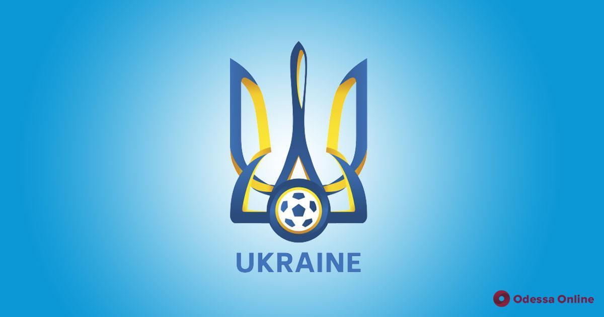 Футбол: четыре юных одессита сыграли за сборную Украины